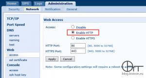 APC Network Management Card 1: HTTP aktivieren